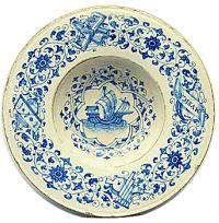 Alla Porcelain Dish